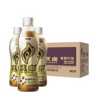 KIRIN 麒麟 火咖 意式拿铁咖啡饮料 440ml*15瓶