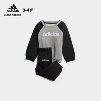 5日0点:adidas 阿迪达斯 婴童训练运动套装