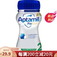 爱他美Aptamil白金二段液态奶英国原装进口2段液体奶6-12个月新生婴幼儿奶 1罐装