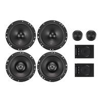 Infinity 燕飛利仕 ALPHA系列 音響改裝 四門+DSP 標準型 6喇叭套裝 6.5英寸