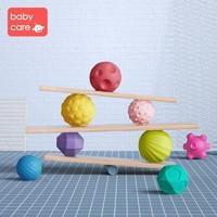 babycare 婴儿手抓球 8个装