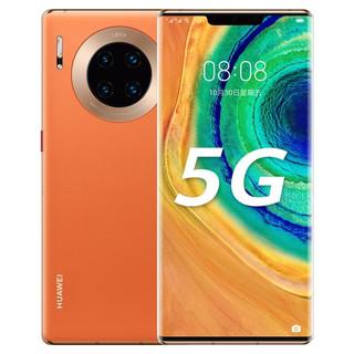华为 HUAWEI Mate 30E Pro 5G麒麟990E SoC芯片 双4000万徕卡电影影像 8GB+128GB丹霞橙全网通手机