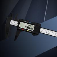 中海诺 电子游标卡尺 150mm
