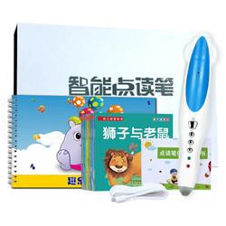小达人智能早教点读笔32G内存蓝色 儿童英语学习早教机点读机故事机学习机
