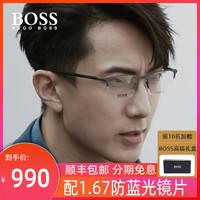 HUGO BOSS眼镜框吴尊同款方框时尚商务半框光学高端近视镜架1007