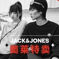 Jack Jones 杰克琼斯 220105561 男士时尚纯棉衬衫