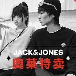 JACK JONES杰克琼斯X值得买 独家新品福利