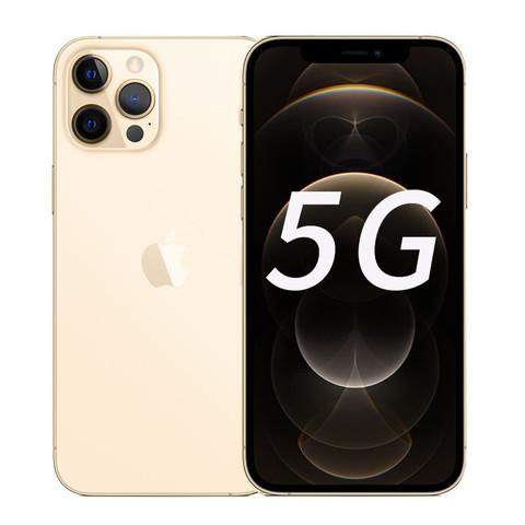 百亿补贴:Apple 苹果 iPhone 12 Pro 5G智能手机 128GB
