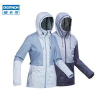 DECATHLON 迪卡侬 8502085 中性冲锋衣
