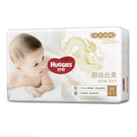 2日18点:Huggies 好奇 皇家铂金装 婴儿纸尿裤 M48片