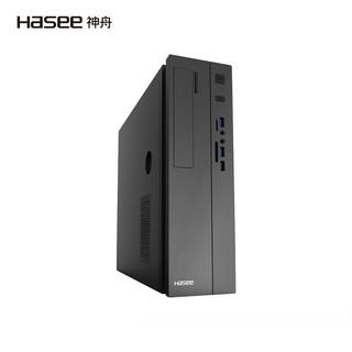 神舟(HASEE)新瑞X20-10180S5W 商用办公台式电脑主机 (i3-10100 8G 512GSSD 内置wifi win10)