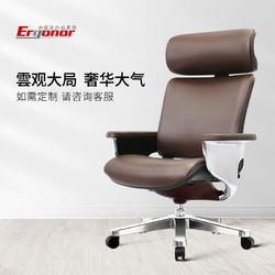 保友雲nuvem真皮大班椅豪华老板椅联友人体工学椅现代时尚办公椅