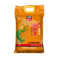 88VIP、限地区:太粮 靓虾王 红香油粘米5kg/袋 *2件+ 马奇新新香草味威化饼干90g*4包 +凑单品