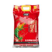 太粮靓虾王西关鲜香米5kg*2件+ 福事多鲜切风味南瓜400g +凑单品