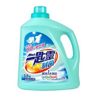 Kao 花王 一匙灵 洗衣液 3kg *2件