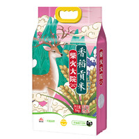 柴火大院  香稻贡米  5kg + 三元极致低脂纯牛奶250ml*12盒 +凑单品
