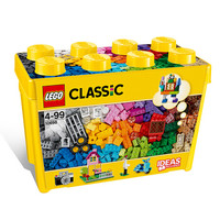 5日0点、女神超惠买、88VIP:LEGO 乐高 经典创意系列 10698 大号积木盒