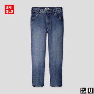 女神超惠买 : UNIQLO 优衣库 425818 男士牛仔裤