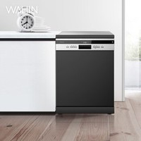WAHIN 华凌 VIE9 洗碗机 13套