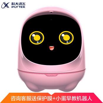 iFLYTEK 科大讯飞 阿尔法蛋大蛋2.0智能机器人学习机 (赠哪吒联名款滑板车)