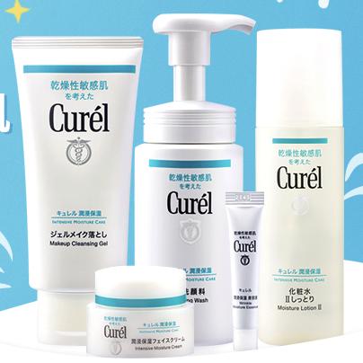 Curel 珂润 浸润保湿套装(卸妆130g+洁面150g+II号水150ml+面霜40g+啫喱6g)