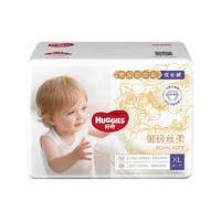 HUGGIES 好奇 铂金麒麟 婴儿纸尿裤 XL30片 *4件