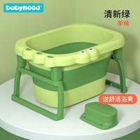 babyhood 世紀寶貝 嬰兒洗澡盆