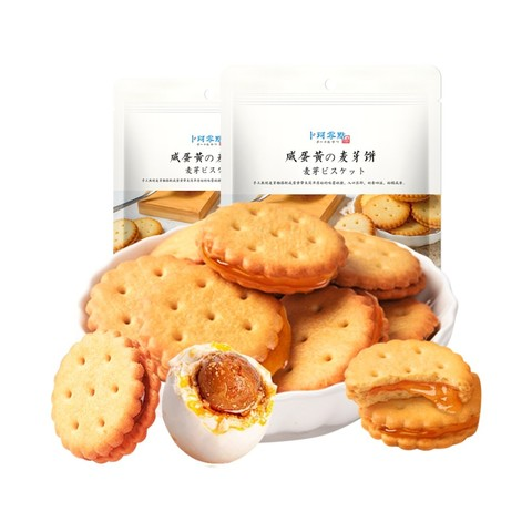 88VIP:卜珂 咸蛋黄味饼干 476g + 威化饼干 90g*4盒 + 重庆拌面 129g*4袋 + 担担拌面 118g*4袋 +凑单品