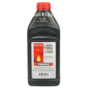 FERODO 菲罗多 DOT5.1 汽车刹车油 500ml*2+DOT4 500ML*2 +凑单品