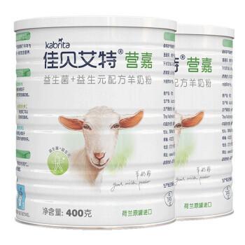 佳贝艾特(Kabrita)营嘉 益生元 益生菌青少年学生成人羊奶粉 荷兰原装进口 双益400g*2罐 *2件