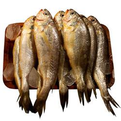 叁代渔夫 冷冻黄花鱼 5斤