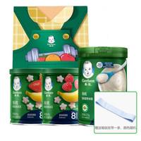 Gerber 嘉宝 有机米粉+零食礼盒