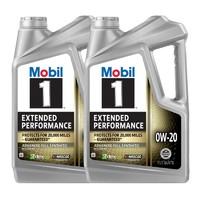 Mobil 美孚 1号 长效 EP 0W-20 SP级 全合成机油 5Qt 2瓶装