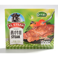 京東PLUS會員 : 元圣e族  整切秘方靜腌西冷牛排 190g*5盒 *2件