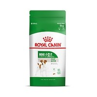 ROYAL CANIN 皇家 PR27 小型犬成犬粮 8kg