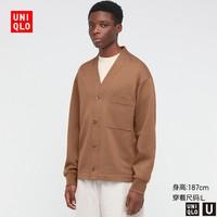 5日0点:UNIQLO 优衣库 437443 男女款开衫