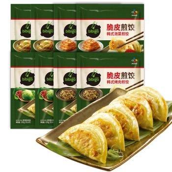 京东PLUS会员:bibigo  必品阁   韩式煎饺 速冻饺子  250g*8包(粉条2+烤肉2+传统2+泡菜2)