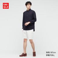 UNIQLO 优衣库 433470  男装优质长绒棉衬衫