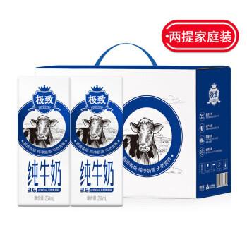 三元 极致 高品质全脂纯牛奶250ml*24盒