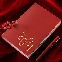 移动专享:法拉蒙 2021年自律打卡效率日程本 B6/202张