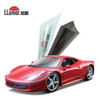 京东PLUS会员:LLumar 龙膜  汽车贴膜 遮阳挡光 全车套装 汽车隔热防爆贴膜