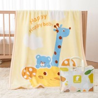 Wellber 威尔贝鲁 婴儿毛毯 长颈鹿140*110cm +凑单品