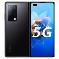 5日10:08:HUAWEI 华为 Mate X2 5G折叠屏手机 8GB+256GB