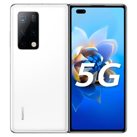 HUAWEI 华为 Mate X2 5G折叠屏手机 釉白色 256GB