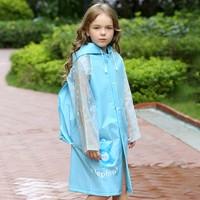 ENGMARSS 英玛仕 十二生肖儿童雨衣 带书包位
