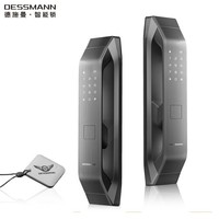 3日0点:DESSMANN 德施曼 Q5P 全自动智能指纹锁