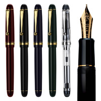 PILOT 百乐 Custom贵客74 钢笔 14K 多色可选