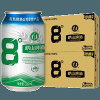 好价汇总:不只是夏天才喝的啤酒合集