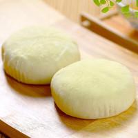 京东PLUS会员、限地区:中食顺香 榴莲饼进口金枕榴莲果肉酥饼 40g*3枚 *6件