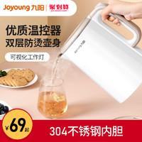 九阳电热水壶家用烧水壶恒温开水壶保温一体1.5L升大容量自动烧水